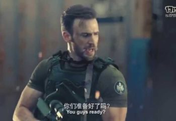 captain america chris evans save 349x240 - Captain America Chris Evans Saves China in Call of Duty Online Trailer